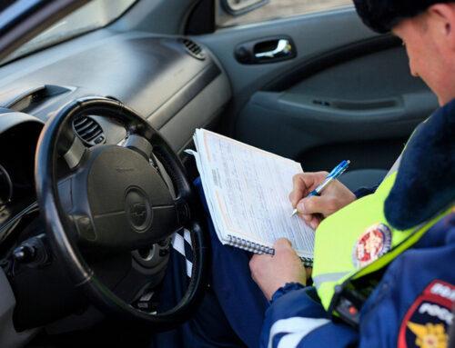 Список штрафов и изменений в ПДД, которые вступят в силу с 1 января 2020 года: это должен знать каждый водитель