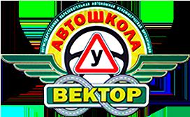 Вектор Логотип